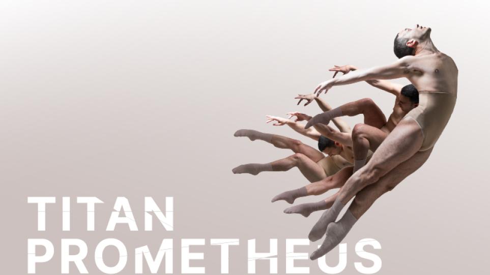 Titan_Prometheus
