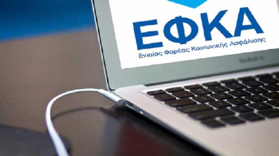 efka001