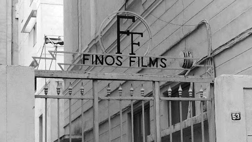 Finos_Film_ktirio