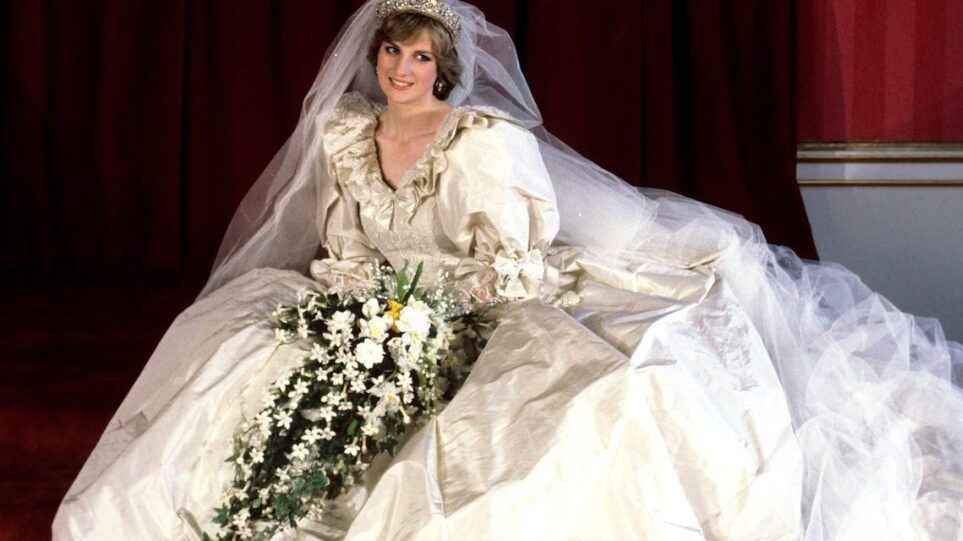 dianamarriage