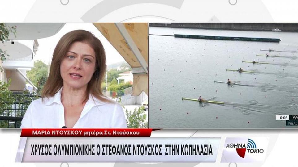 ntouskou_mitera_stefanou