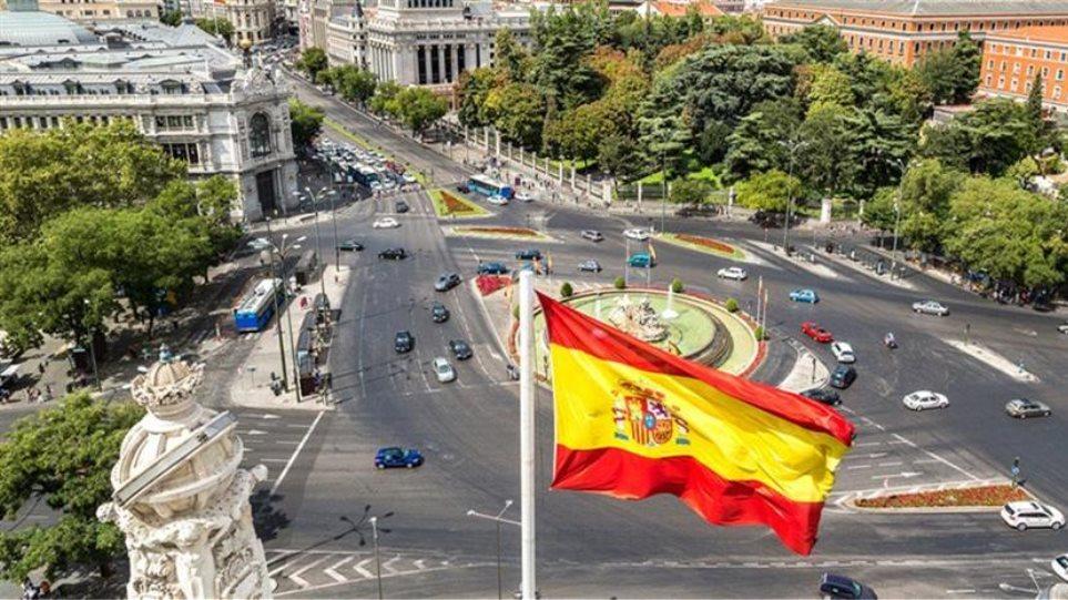 ισπανια_κορωνοιος