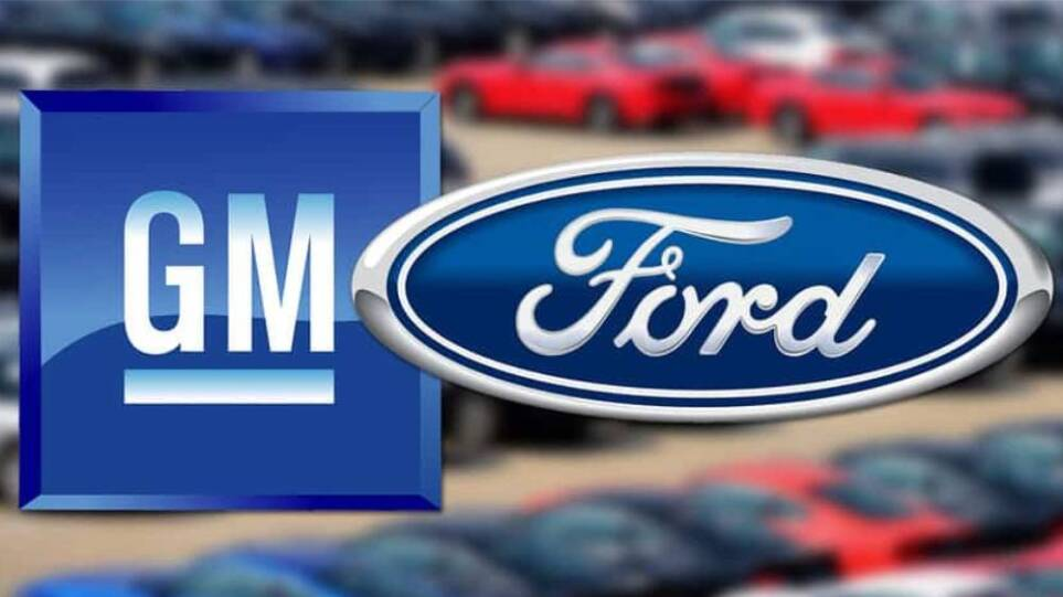 GM_Ford