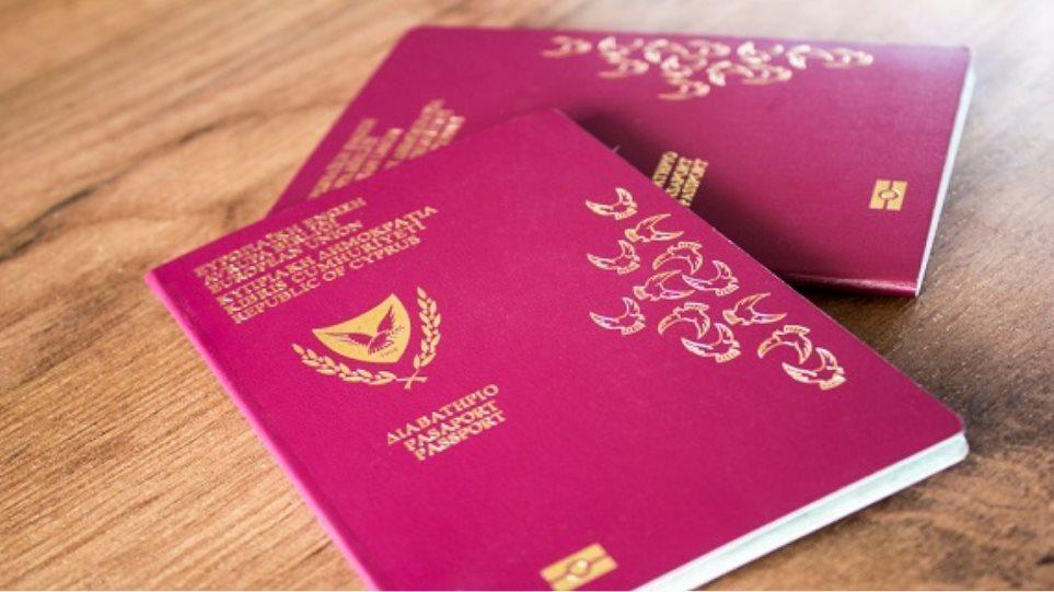 passport_cyprus1