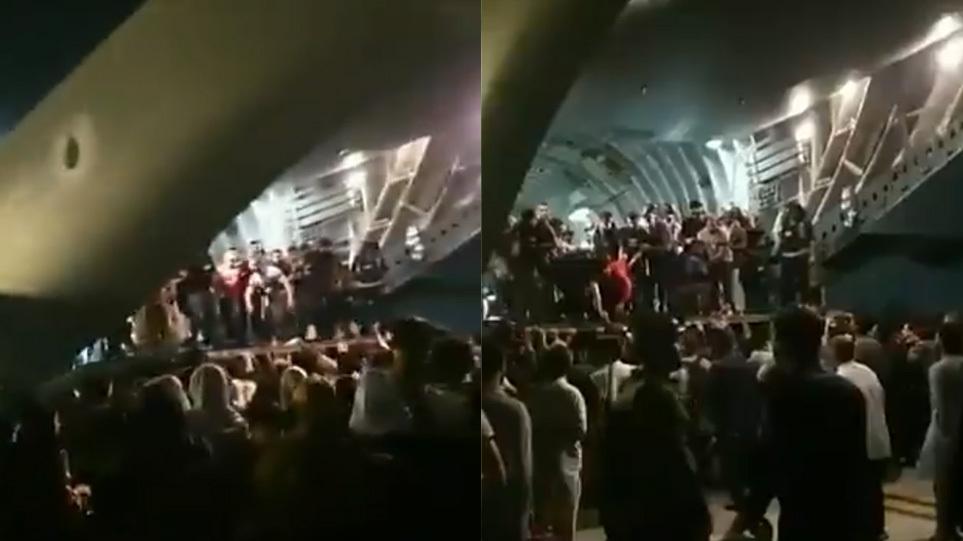 kabul-airport-0