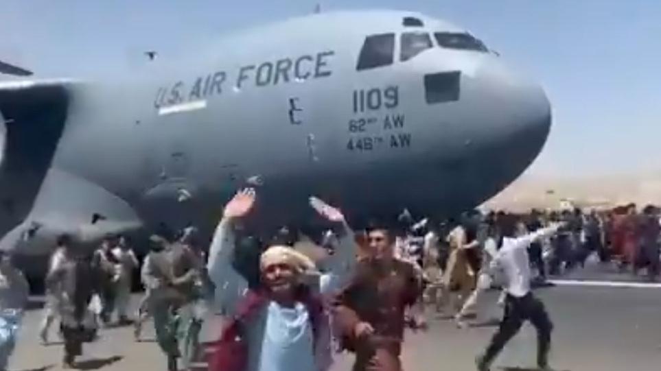 afganistan-aeroplano3
