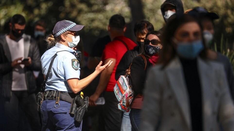 sydney_police