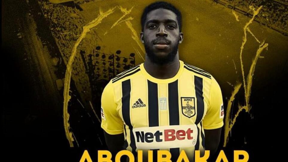 abuabar