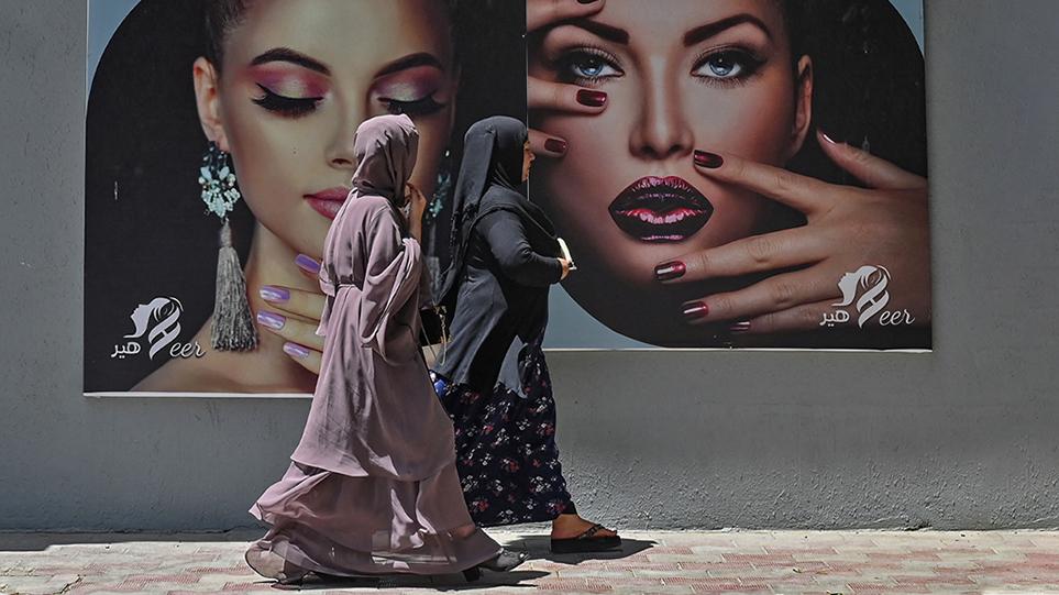 afganistan_women_art