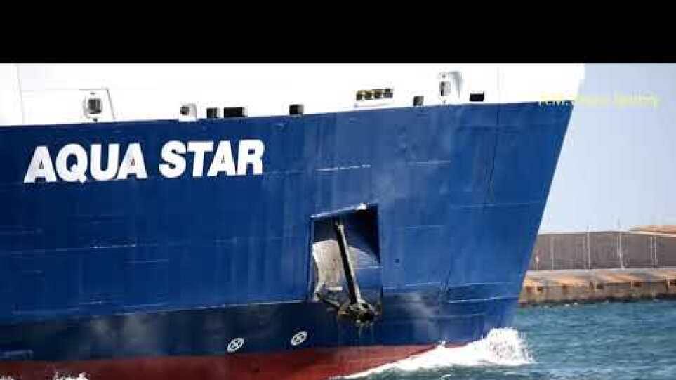 aqua_star