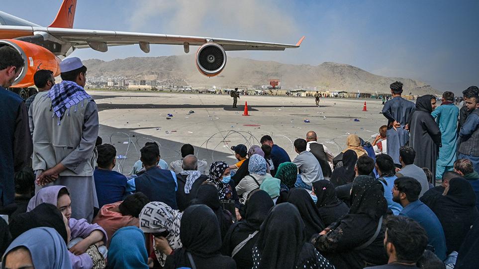 afghanistan-main