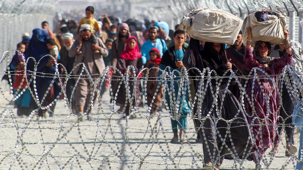 afganoi2