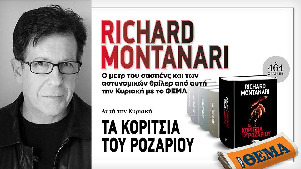 book-XRWMA-1