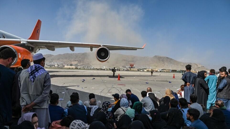 Kabul_airp
