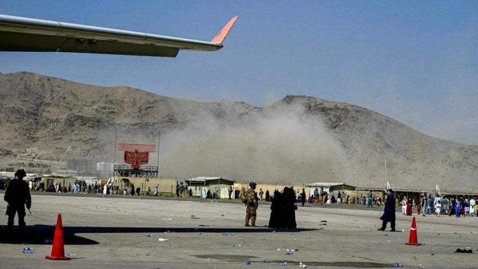 kabul_airport