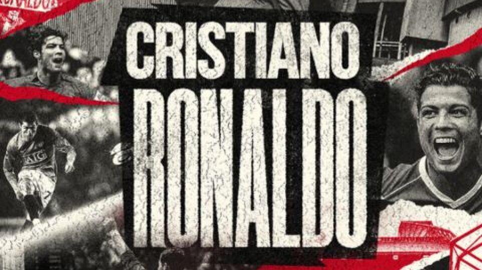 ronaldo_manchesterunited