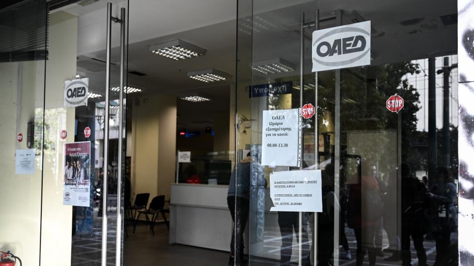 OAED-ANERGOI-EUROKINISSI