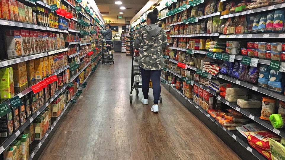supermarket_karotsi_art2