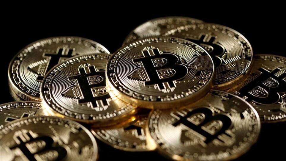 to-bitcoin-nomisma-mafias