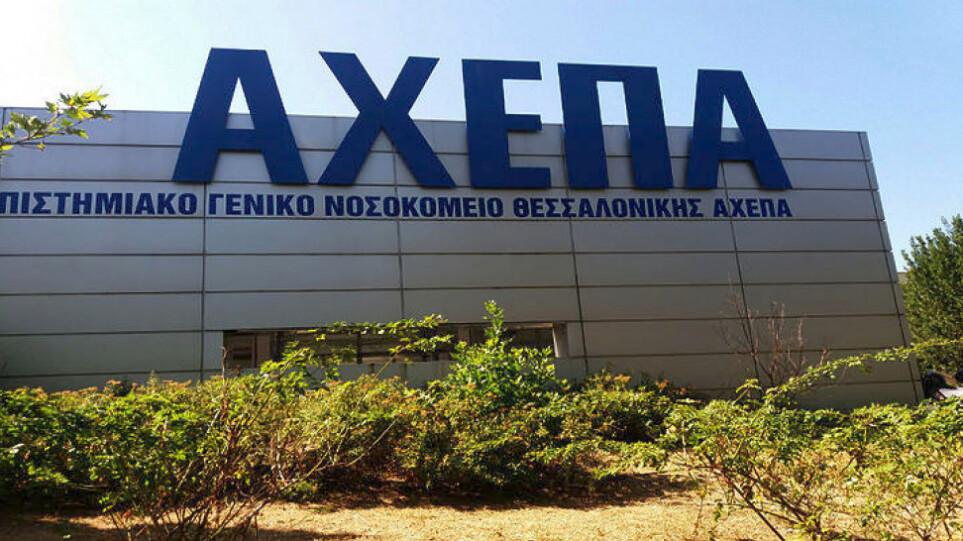 AXEPA2__1_