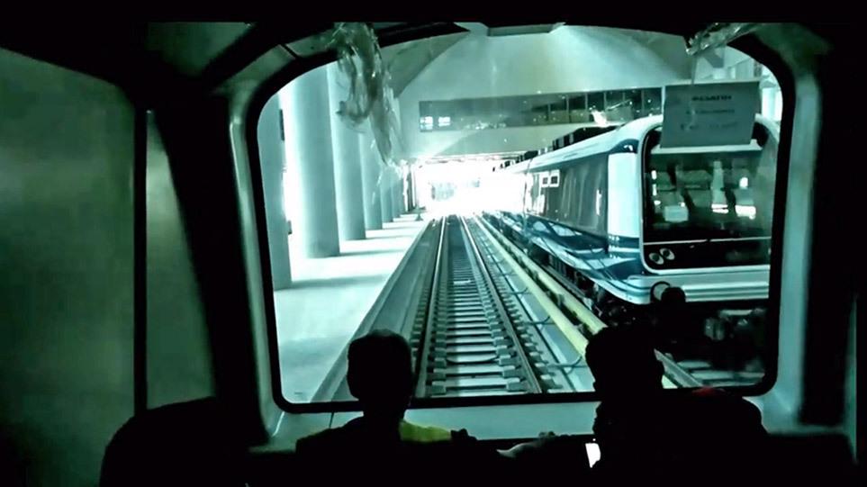 Metro_thess_xr