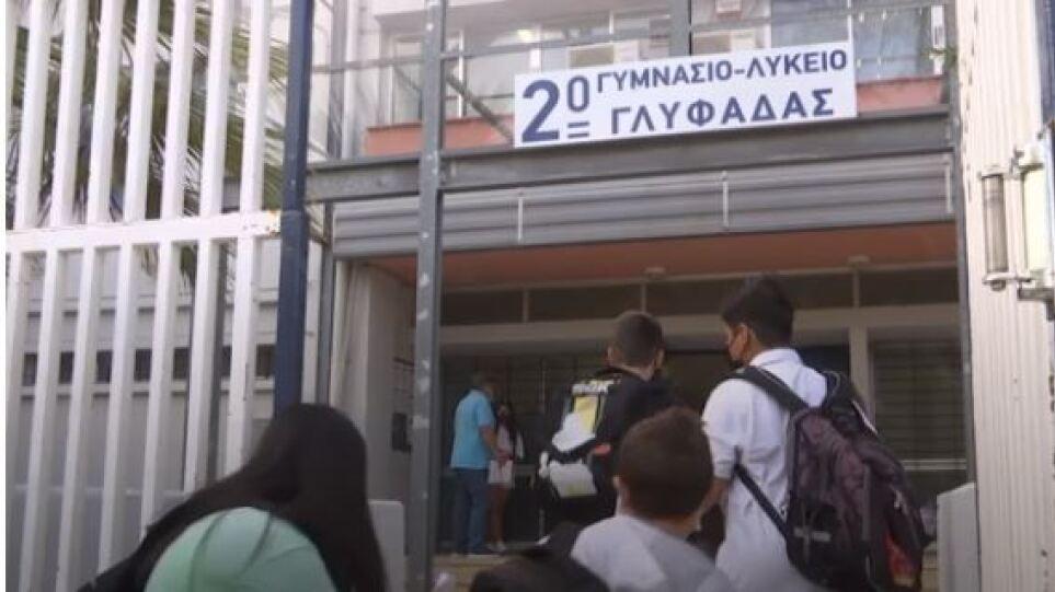 school99