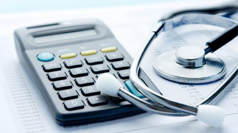 190418193738_health_insurance-1280x720