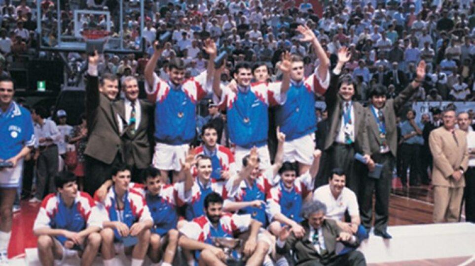 Eurobasket_1991