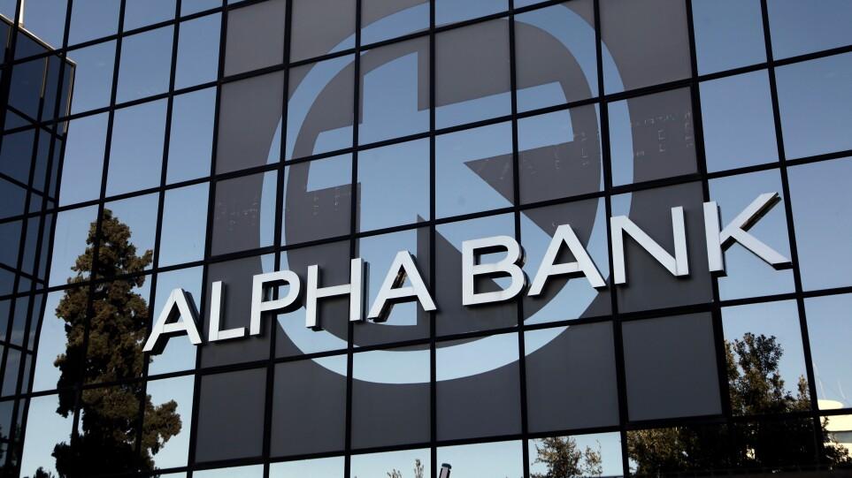 alpha-bank-2