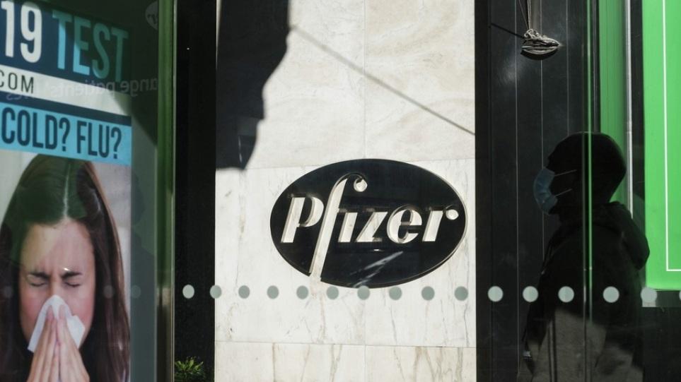 pfizer_et