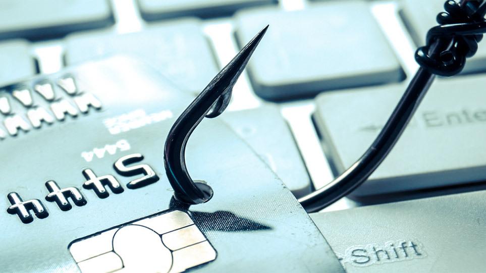 phishing-arthro