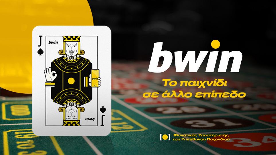 bwin_adv