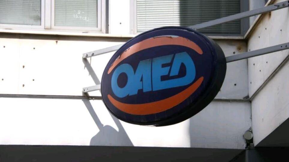 oaed_7