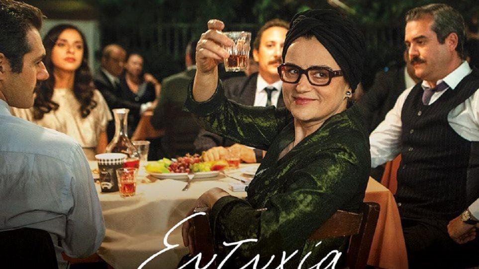 Eytixia