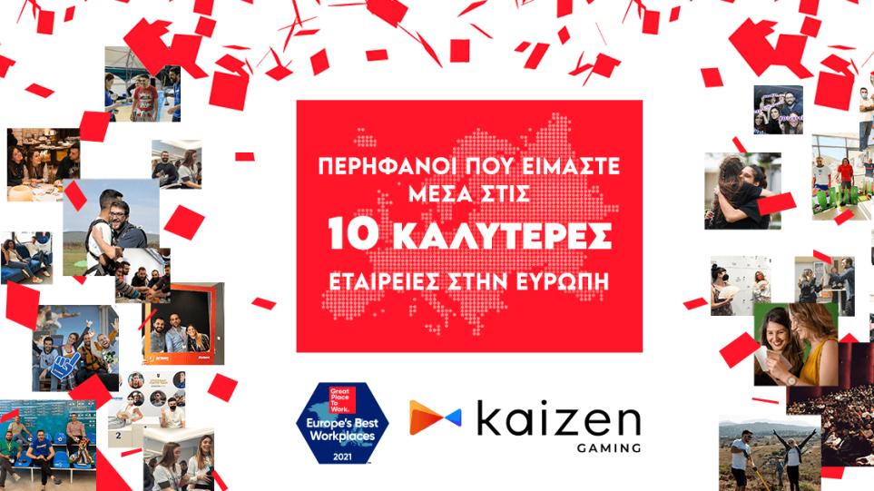 H_Kaizen_Gaming_στο_Τop_10_Best_Workplaces_Europe_2021