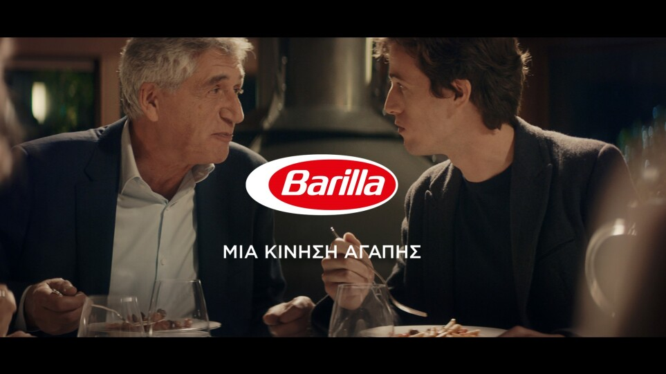 Barilla_Mia_kinisi_agapis_Father___Son