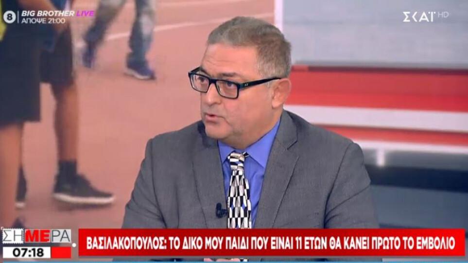 vasilakopoulos_skai