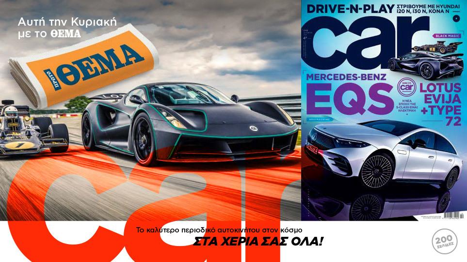 car-XRWMA