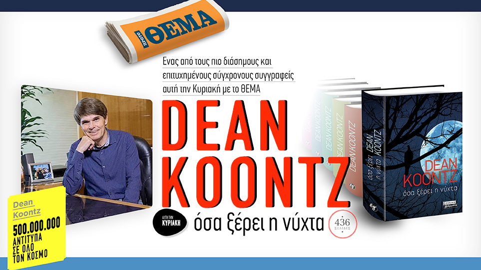 BOOK--NEW-XRWMA