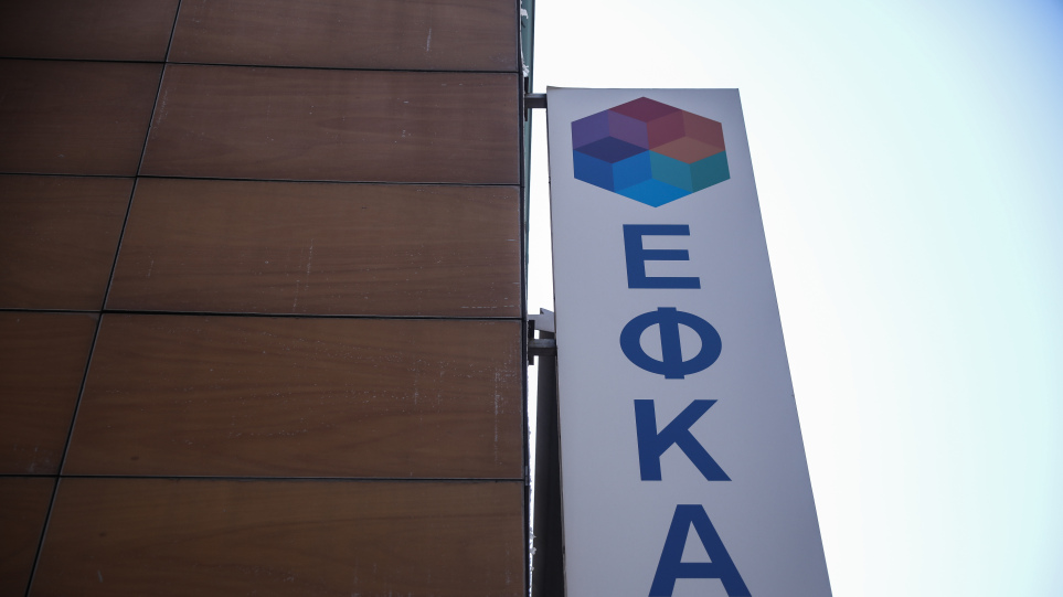 EFKA-logo