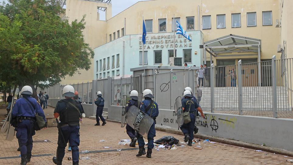 fasistes_sxoleio_thessaloniki_art