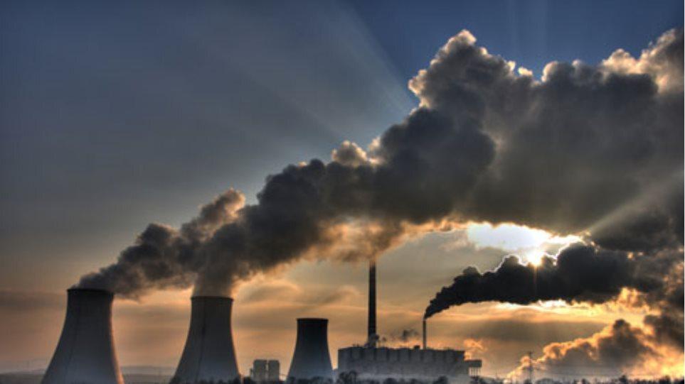 regional-environment-problems-environmental-pollution