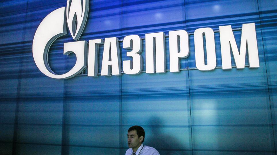 gazprom_russia_art