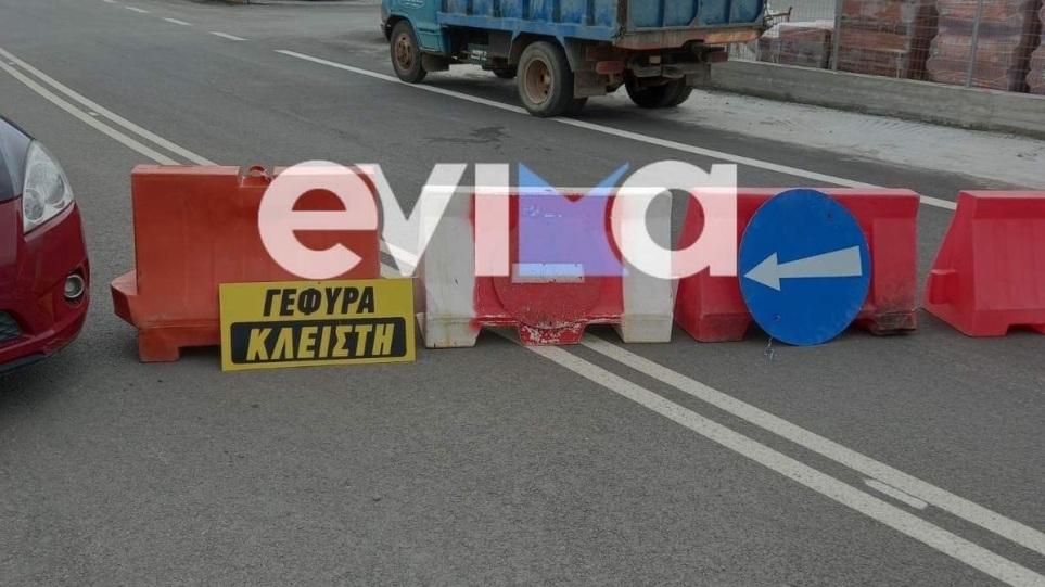 evoia3