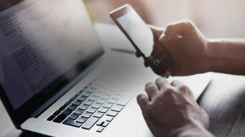 Σαρώνει το phishing: Αύξηση 500% στις ηλεκτρονικές απάτες – Έκαναν φτερά  €40 εκατ. από τραπεζικούς λογαριασμούς