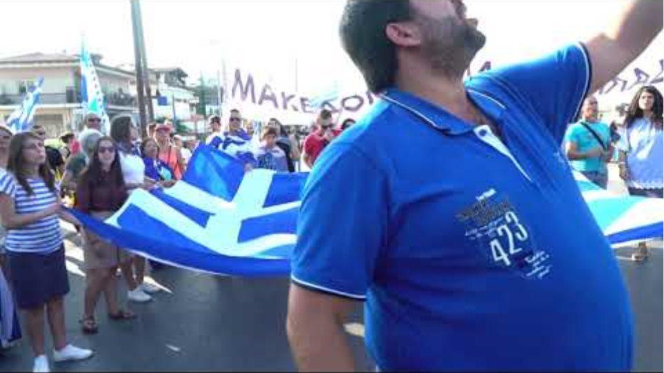 Θεσσαλονίκη συνθήματα Τσίπρας