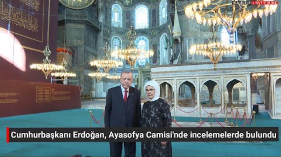 President Erdogan unveils new Hagia Sophia Mosque nameplate