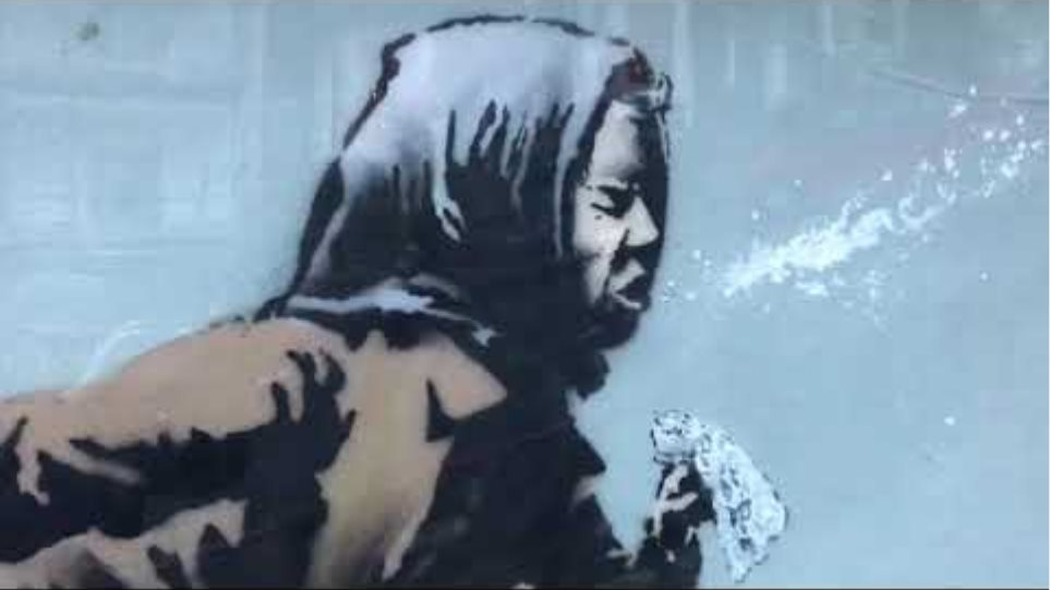 New Banksy in Bristol covered in Perspex