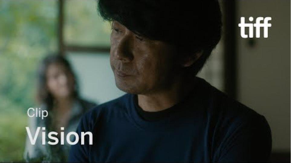 VISION Trailer | TIFF 2018