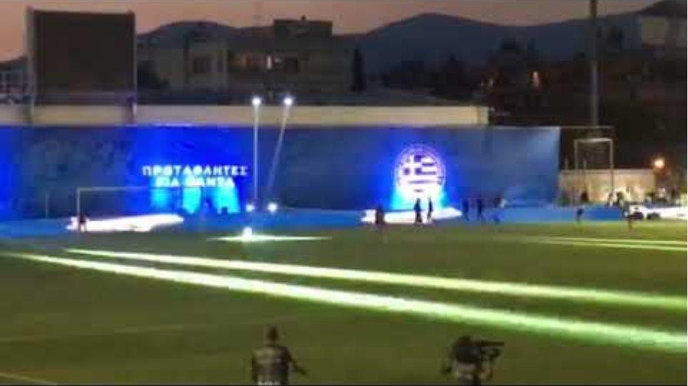 Βίντεο φιλικος αγώνας αναβίωσης του τελικού του EURO 2004 με την Πορτογαλία